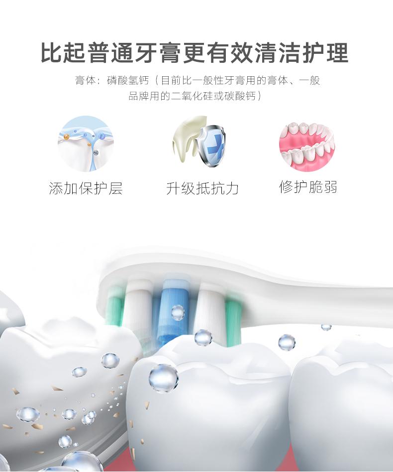 叶盐深井岩盐牙膏亮白牙齿防蛀修复强化固齿