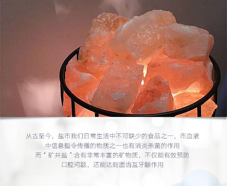 叶盐深井岩盐牙膏时尚系列抗敏感固齿牙龈护理口气清新128克/支