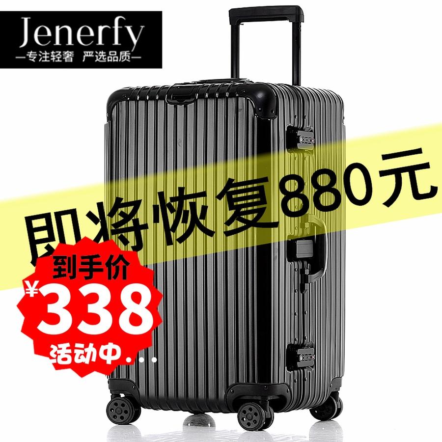 爵劲32寸行李箱男女超大容量加厚30寸28铝框拉杆箱出国旅行箱34寸