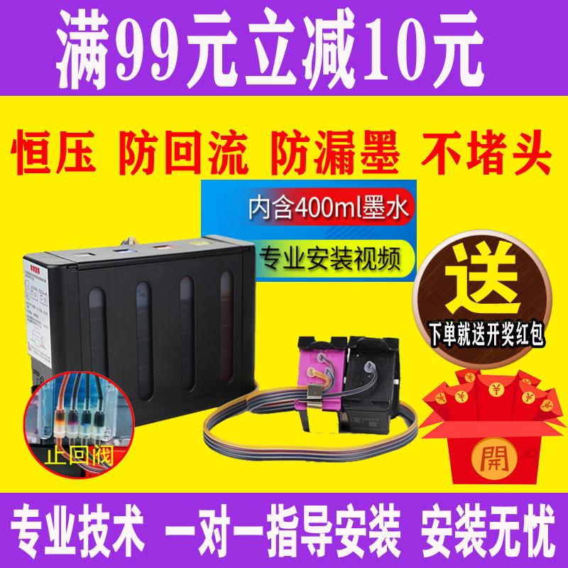 Thích hợp cho máy in Canon MG2580S MG2400 MX498 ngay cả đối với phụ kiện sửa đổi bên ngoài hộp mực - Phụ kiện máy in