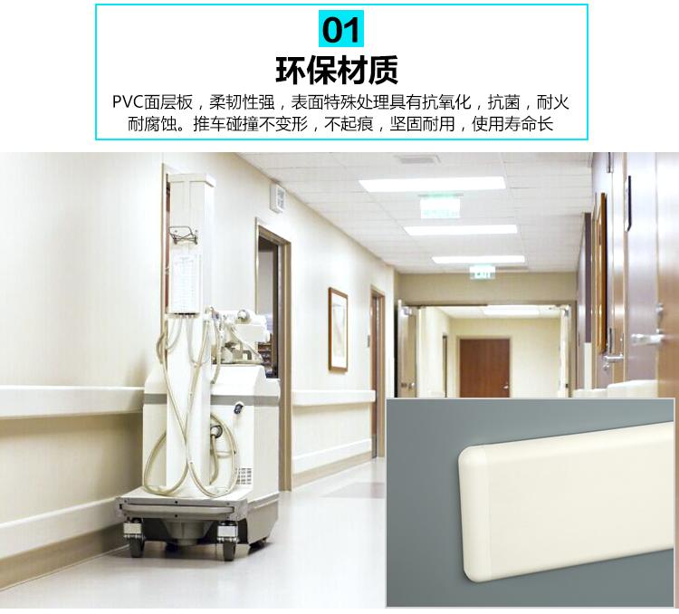 医院养老院150铝合金护墙板