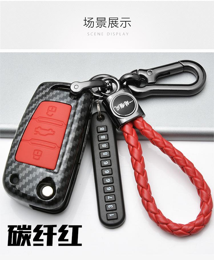 奥迪Q3/A3/A1/S3钥匙包扣壳老款奥迪Q7/Q5/A6L专用汽车遥控套改装商品详情图