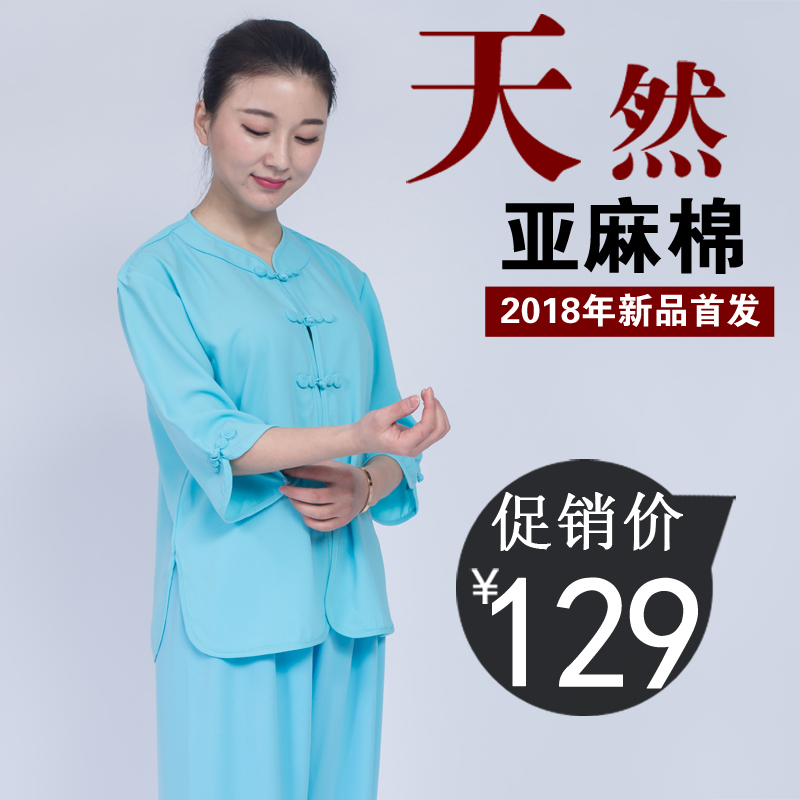 Xiaoheshan Tai Chi носит женское лето короткий рукав хлопок конопля интерьер конопля новая коллекция распродажа Среднего века Tai Chi одежды практике одежды летом