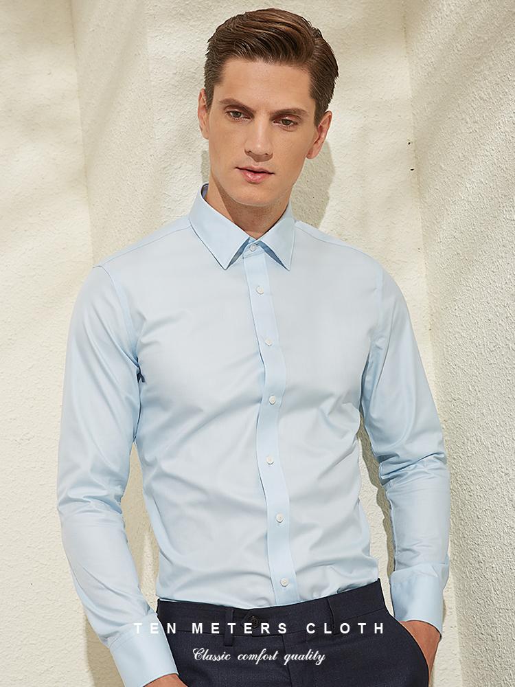 十米布男士修身长袖商务正装,柔软透气 抗皱耐磨