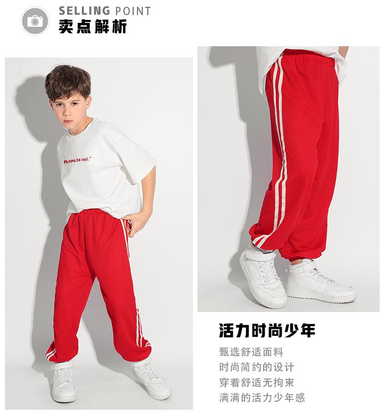 儿童运动裤薄款休闲长裤防蚊裤 2