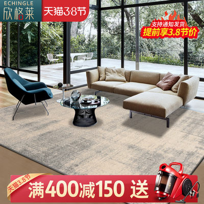 Carpet living room minimalist modern Nordic style tea council carpet INS bedside European American home light luxury pad