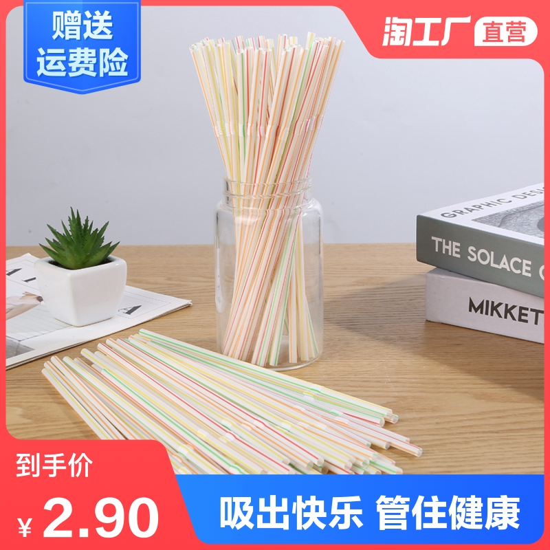 Creative hand art straw disposable children's beverage color long straw single independent packaging elbow plastic