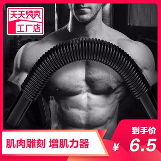 Тренажёр для мышц груди,  Били мужчина домой обучение грудь мышца тянуть рукоятка палка фитнес расширять грудь устройство женщина 40 кг 50/30/20/60kg, цена 203 руб