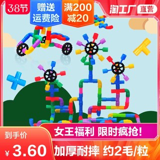 Children's water pipe building blocks assembling boy 1-2 baby 9 puzzle 7 plastic toys 3-6 years old Christmas child birthday