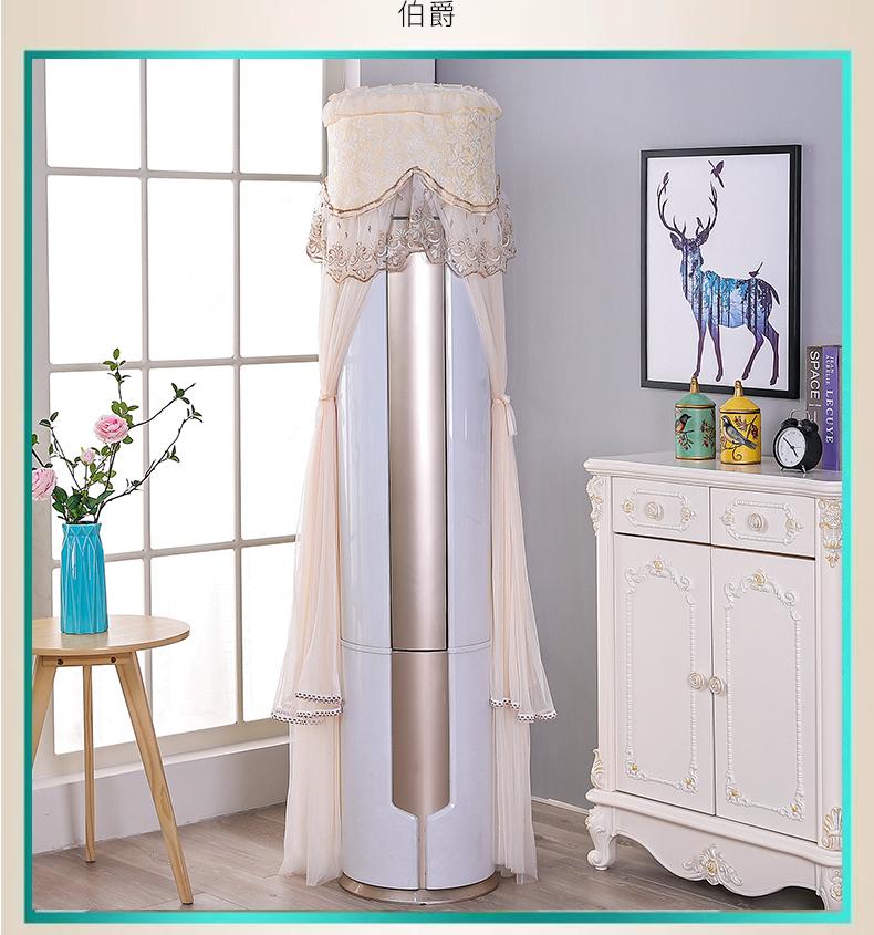 【好看又防尘】空调防尘罩通用柜机圆形柱形