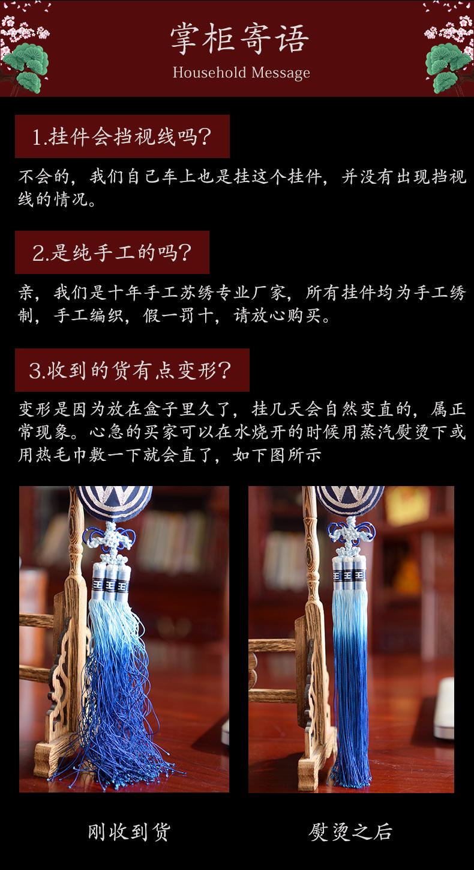 江南绣庄_06.jpg