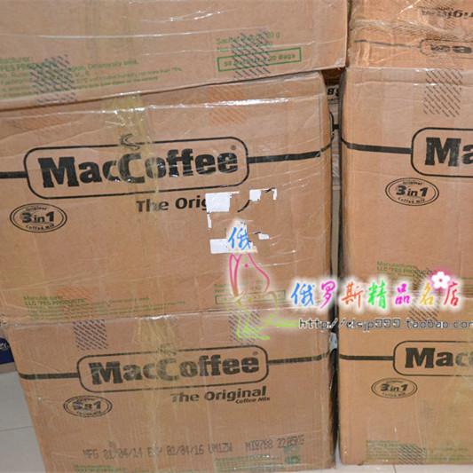 Maccoffee  3B1 50