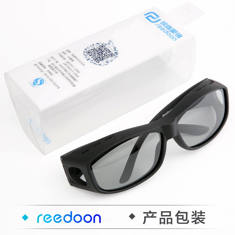 No dead corner with cinema special 3D glasses, soft legs, simple and comfortable, 3D three-dimensional lightweight and beautiful