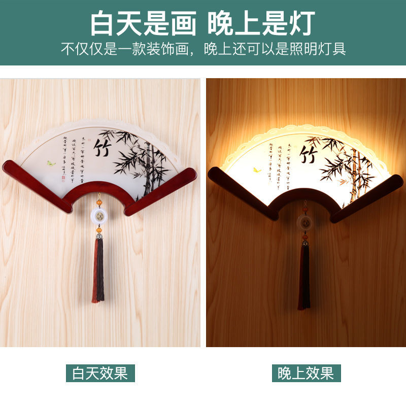 led fan-shaped lamp living room wall lamp decoration wall lamp bedroom 牀 fresco lamp aisle staircase black off wall lights