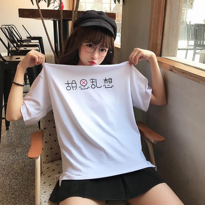 七七之缘上衣官方木都车女装红迪丝2019夏季新款短袖t恤女正品