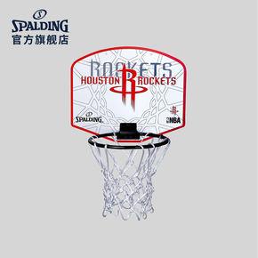 Баскетбольные корзины, щиты,  Spalding официальный флагманский магазин ракета команда эмблема настенный стиль мини спинодержатель 77-631Y, цена 1140 руб