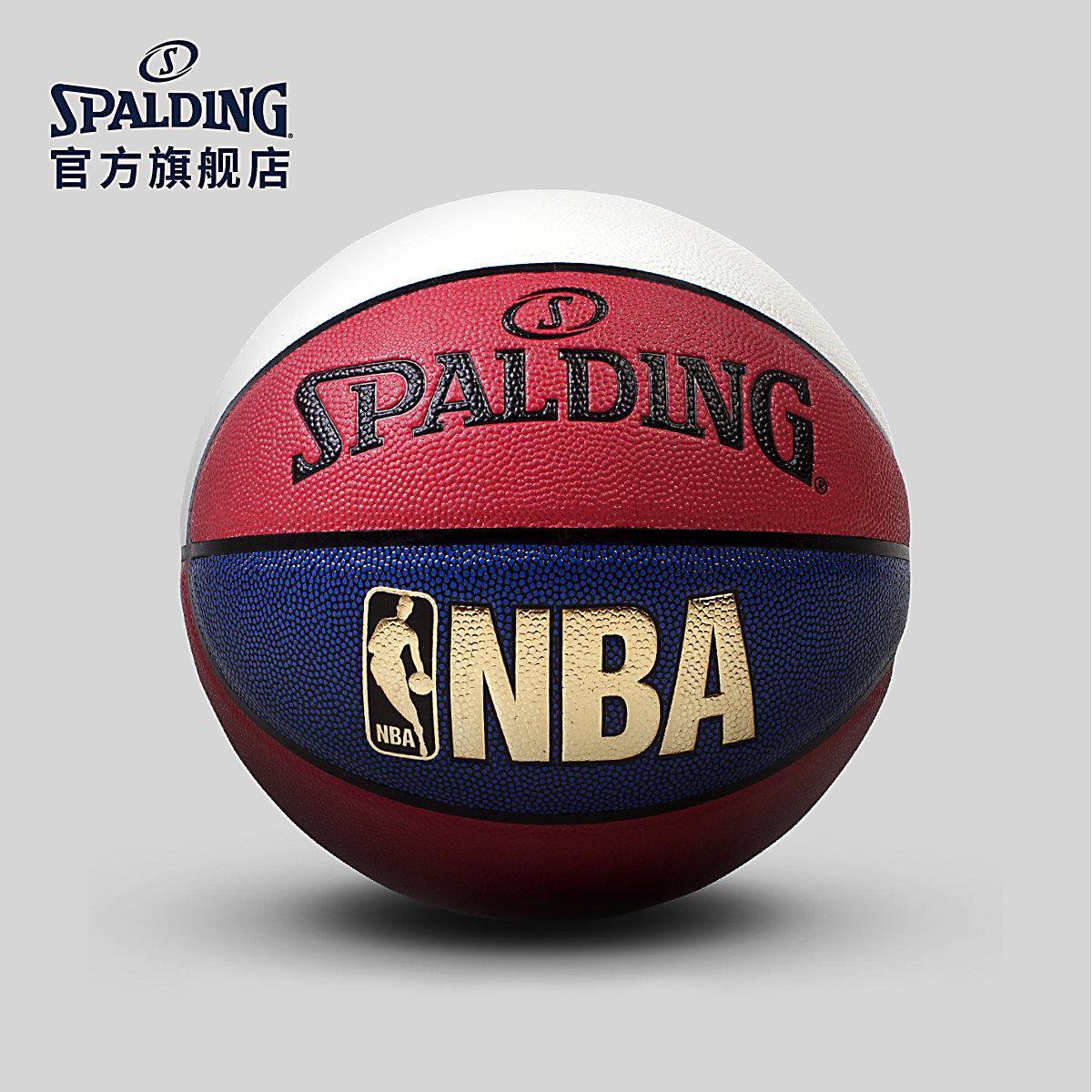 SPALDING официальный флагманский магазин NBA классический красный белый и голубой триколор комнатный на открытом воздухе кожзаменитель баскетбол 74-655Y