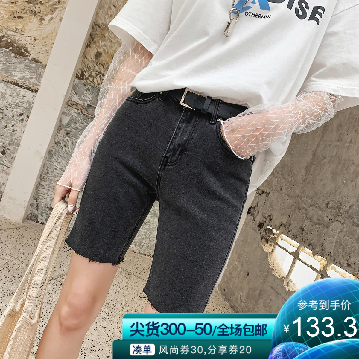 Seven grid denim shorts female high waist summer 2019 new tide Korean version was thin five feet tight pants thin