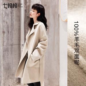 双面呢大衣女2017新款中长款韩版宽松小个子秋冬韩国羊毛呢子外套