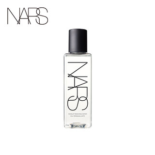 NARS makeup remover soft makeup remover water 200ml gentle clean soft moisturizing