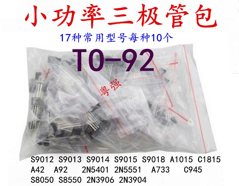 Общий небольшой мощность три поляк пробки S9012 S9013 S9014 S8050 S8550 подожди 17 семена 170 только