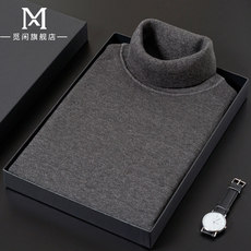 Turtleneck sweater men 2019 autumn and winter new self-cultivation trend men's black plus velvet thick bottoming half-knit sweater