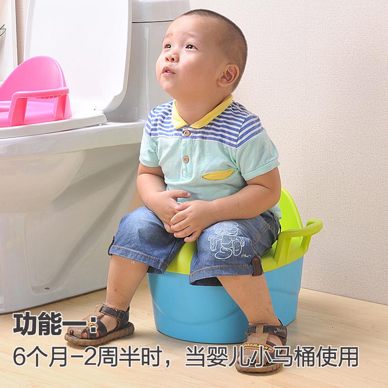 Горшок детский Многофункциональный ребенок сиденье для унитаза ребенок туалет сиденья для ребенка туалет для мужчин и женщин детский горшок для малышей горшок табурет