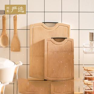 【网易严选】实木整竹砧板子母2件套装