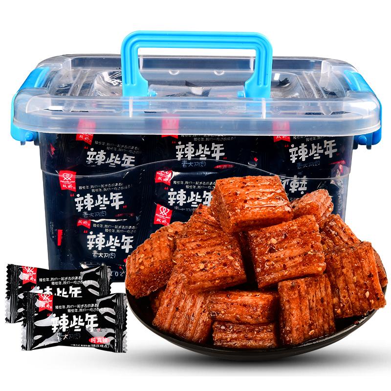 大刀肉辣条女网红休闲零食品小吃大礼包怀旧麻辣些年儿时整箱年货