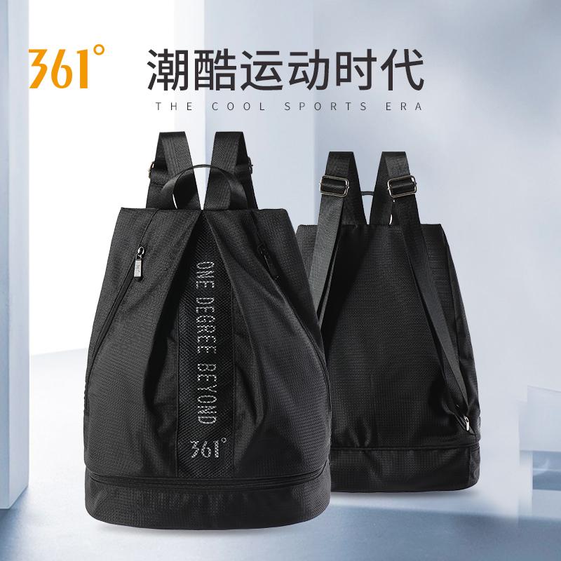 361度 干湿分离 游泳包 双肩收纳包 天猫优惠券折后¥39包邮(¥59-20)多色可选 京东¥69