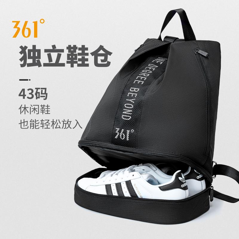 干湿分离 独立鞋仓:361度 健身收纳包