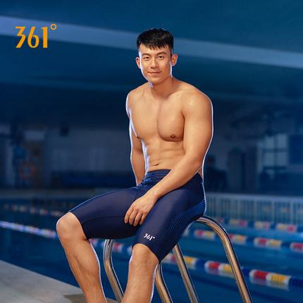 361度专业运动速干五分男士泳裤防尴尬大码宽松海边时尚游泳装备