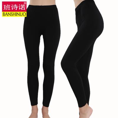 【班诗诺】紧身保暖裤打底裤
