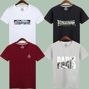 4件男短袖半袖夏季青年-纯棉体恤
