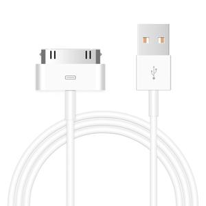 蘋果4s數據線充電線蘋果四適用于iphone4s數據線手機ipad23平板快充一套ipod老款寬口寬頭快充正品touch