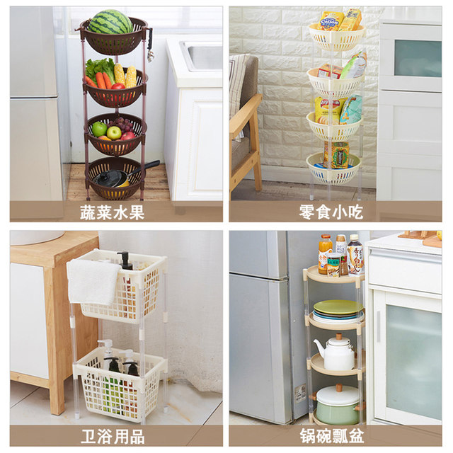Plastic vegetable and fruit kitchen shelf storage basket floor multi-layer storage supplies utensils 3 put vegetable basket shelf 4