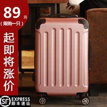 旅行箱女20登机密码箱横款小型超轻16寸万向轮行李箱18铝框拉杆箱