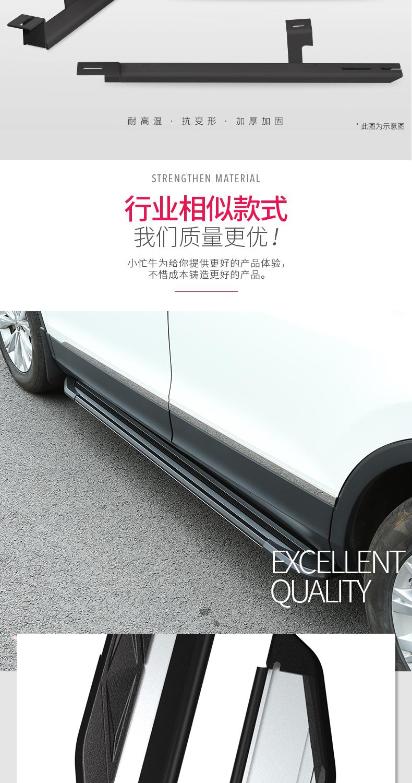 Bệ bước chân xe Volkswagen Tiguan L 20107 - 2020 - ảnh 11