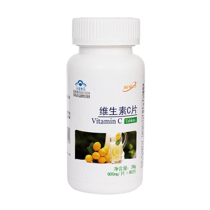 Mua 2 sợi tóc 3 vàng thương hiệu vitamin C viên vc viên vitamin c vc vitamin c sản phẩm thực phẩm tốt cho sức khỏe - Thực phẩm dinh dưỡng trong nước
