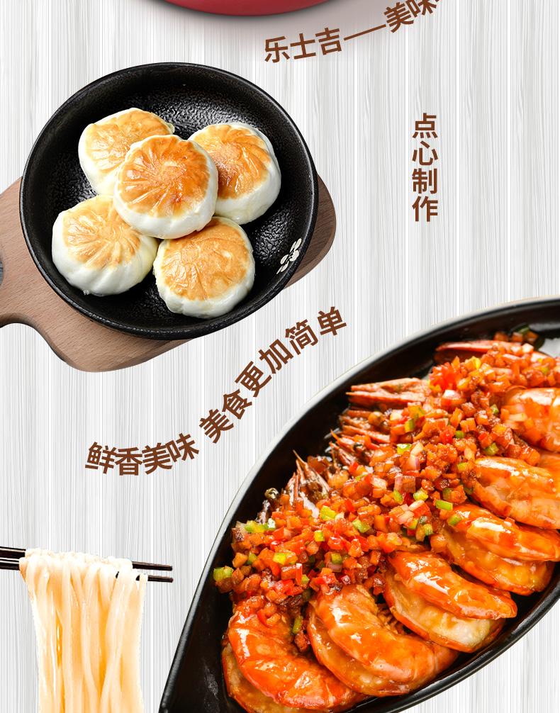 【乐士吉】土鸡精超值2斤装