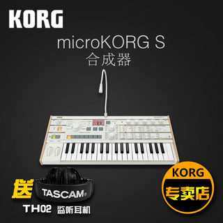 KORG MICROKORG S monster small analog synthesizer vocoder speaker built-in speaker with microphone