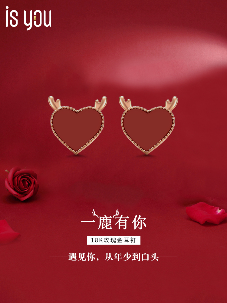 A deer has you 18k earrings women's color gold 2021 new fashion ear needle summer earrings Tanabata Valentine's Day gift