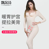 Body-sculpting suit, one-piece female body, strong pressure corset, abdomen, waist, slimming, open gear, fat burning, body shaping, reducing belly