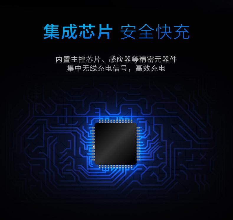 突破(TOP)  Qi快充 安卓手机USB通用充电底座