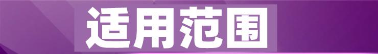 光固灯紫外线光谱仪_批发1kw大灯手提式便携式uv光固灯紫外线