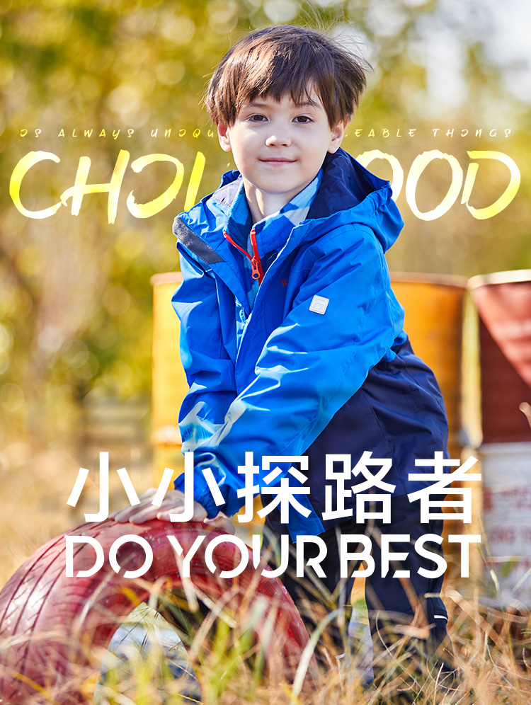 双11预售 探路者 三合一儿童冲锋衣 ¥148包邮(需定金30元)男、女童105~170码多色可选
