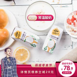 Йогурты, пробиотики,  【 свежий дата 】 признать поддержка один корова температура в помещении ветер вкус классическая оригинал йогурт 200 грамм  2 полная загрузка контейнера (fcl) в целом 24 коробка, цена 1204 руб
