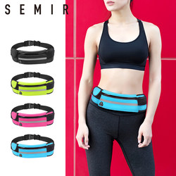 Semir sports pockets running mobile phone pockets female tide ins multifunctional waterproof invisible belt men's fitness bag