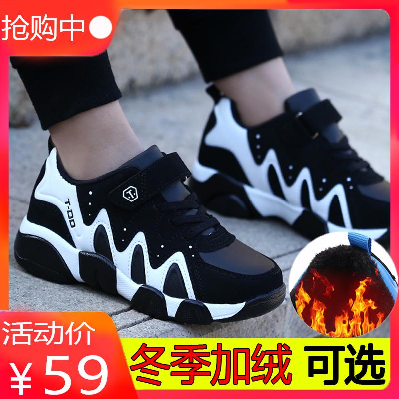 儿童鞋子男童鞋运动鞋加绒2018新款秋冬季皮面休闲孩中大童二棉鞋