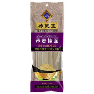 【厨大妈】荞麦挂面130g*10